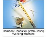 雙生竹筷機械