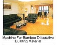 竹地板機械