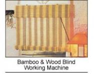 竹木窗簾機械