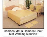 竹蓆、竹椅墊機械