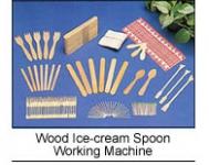 冰淇淋匙、雪糕棒、壓舌棒機械