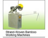 竹絲板機械