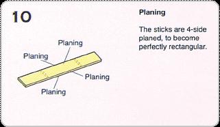 proimages/process/process-010.png