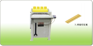 Multipe Cutting Machine